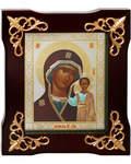 """Икона Божией Матери """"Казанская"""", в деревянной рамке"""
