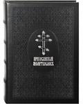 Православный молитвослов. Кожаный переплет. Цветной обрез. Церковно-славянский шрифт