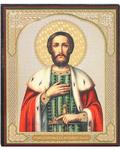 Икона Александр Невский, св. блг. князь