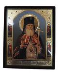 Икона Св. исповедник Лука Крымский, бархатный футляр