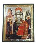 Икона Сретение Господне, аналойная