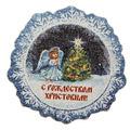 Магнит с алмазной крошкой С Рождеством. Ангел
