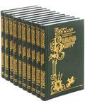 Собрание сочинений в 10-ти томах. Вальтер Скотт