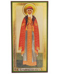 Икона святая блгв. равноап. княгиня Ольга., аналойная