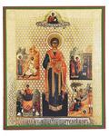 Икона святой вмч. и цел. Пантелеймон, аналойная