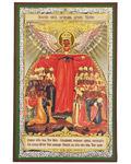 Икона Пресвявятой Богородицы