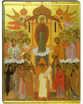 Икона Покров Пресвятой Богородицы. Полиграфия, дерево, лак