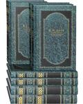 В. И. Даль. Собрание сочинений в 8-ми томах