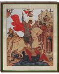 Икона св. вмч. Георгий Победоносец, аналойная