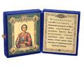 Складень Целитель и великомученик Пантелеимон