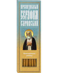 Свечи воскосодержащие конусные, размер 215*6мм (80% воска, 20шт. в коробке)