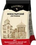"""Чай """"Монастырский"""" для трапезы. Крупнолистовой черный чай с мятой и малиной, 50г"""