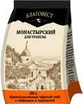 """Чай """"Монастырский"""" для трапезы. Крупнолистовой черный чай с чабрецом и черникой, 50 г. Сорт Высший. Срок годности 24 месяца"""