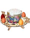 Подставка под пасхальные яйца (8шт) и кулич. Размер в собранном виде 24,5х25,5х10см. Диаметр отверстия под яйца 3см, отверстия под кулич 14см