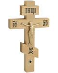 Крест с объёмным распятием (с частицей земли из града Иерусалима)