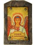 """Икона на дереве """"Святой Ангел Хранитель"""""""