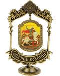 Икона на подвесе Святой великомученик Георгий Победоносец