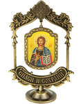 Икона на подвесе Господь Вседержитель