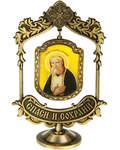 Икона на подвесе Святой Серафим Саровский
