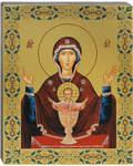 Икона аналойная малая Пресвятая Богородица