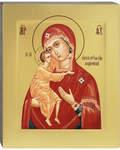 Икона аналойная Пресвятая Богородица
