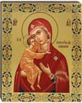 """Икона аналойная малая Пресвятая Богородица """"Феодоровская"""". Дерево, ручное золочение (поталь)"""