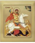 Икона аналойная св.вмч Георгий Победоносец. Дерево, ручное золочение (поталь), с ковчегом