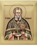Икона аналойная св.праведный Иоанн Кронштадтский. Дерево, ручное золочение (поталь), с ковчегом