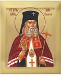 Икона аналойная св. исп. архиепископ Лука Крымский. Дерево, ручное золочение (поталь), с ковчегом