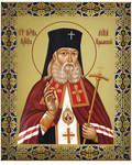 Икона аналойная малая св. исп. архиепископ Лука Крымский. Дерево, ручное золочение (поталь)