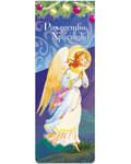 """Закладка для книг с магнитом """"Ангел"""". Цена за упаковку (10 штук)"""