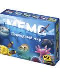 Настольная игра Мемо. Подводный мир
