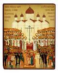 Икона Собор Новомученников Российских