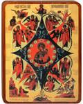Икона Божией Матери Неопалимая Купина на деревянной основе