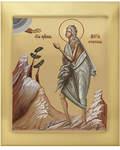 Икона аналойная св. прп. Мария Египетская. Дерево, ручное золочение (поталь), с ковчегом