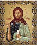 Икона аналойная малая св. Иоанн Предтеча. Дерево, ручное золочение (поталь)