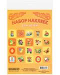 Набор наклеек для детей