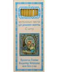 Свечи церковные для домашней молитвы 12шт (50% воска). Размер свечи 185*6мм