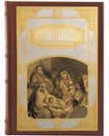 Библия. Кожаный переплет. Золотой обрез. Инкрустация Златоустовская гравюра по металлу