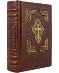 Святое Евангелие. Кожаный переплет. Золотой обрез. Церковно-славянский шрифт. Инкрустация латунный крест