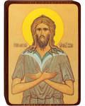 """Икона """"Св. Алексий человек Божий"""" на деревянной основе"""