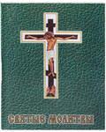 Святые молитвы. Карманный формат. Русский шрифт