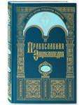 Православная энциклопедия. Том 54 (LIV)