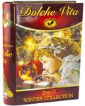 Чай подарочный в шкатулке-книге