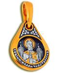 Икона двухсторонняя Святитель Николай Чудотворец, серебро с чернью и позолотой 5 мкр. Au 999 (капелька малая)