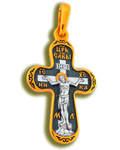 Крест двухсторонний Спаситель- Ангел Хранитель, серебро с чернью и позолотой 5 мкр. Au 999 (малый)