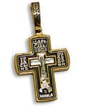 Крест двухсторонний Спаситель- Святой вмч. Георгий Победоносец, серебро с чернью и позолотой 5 мкр. Au 999