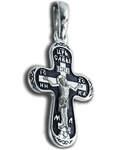 Крест двухсторонний Спаситель - Святой апостол Андрей Первозванный, серебро с чернью (малый)