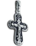 Крест двухсторонний Спаситель - Святая равноапостольная Мария Магдалина, серебро с чернью (малый)