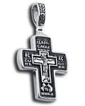 Крест двухсторонний Спаситель - Святитель Николай Чудотворец, серебро с чернью